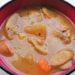 【簡単で手間なし】炊飯器でつくる豚汁が最高に美味しかった