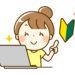 【初心者必見】アフィンガーのeisukeブログ風カスタマイズ法